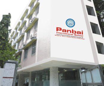 panbai-school